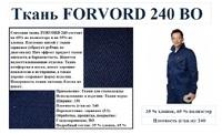 Ткань  FORVORD 240, 35%-ХБ