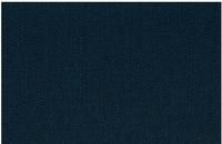 Полушерсть ведомственная 2311 ПП 67% СинеЗел (МВД)